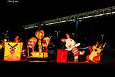 2013台灣燈會在新竹縣:DSC_5780.jpg