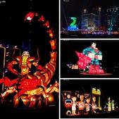 2013台灣燈會在新竹縣:相簿封面