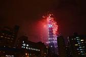 2013年台北101跨年煙火:DSC_5425.jpg