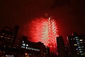 2013年台北101跨年煙火:DSC_5417.jpg