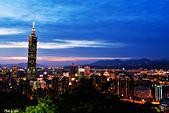 台北象山101黃昏夜景:DSC_4492.jpg