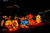 2013台灣燈會在新竹縣:DSC_5777.jpg