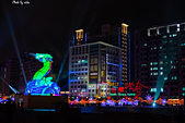 2013台灣燈會在新竹縣:DSC_5789.jpg