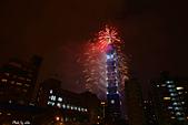 2013年台北101跨年煙火:DSC_5422.jpg