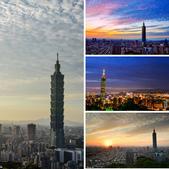 台北象山101黃昏夜景:相簿封面