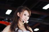 台北汽車展:DSC_0144.jpg