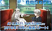 動漫:main2.jpg
