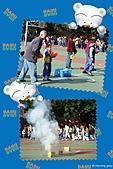 園遊會:DSC01001_001_.jpg