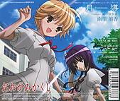 動漫:02Okami_Music_ED.jpg