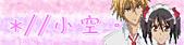 動漫:023l.gif
