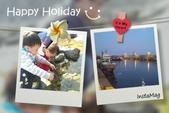寶寶成長書2Y:潮境公園、龜吼漁港觀海趣