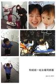 寶寶成長書2Y:和姐姐去看阿朗基
