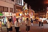 2005夏季北海道03Jul-07Jul:登別極樂通商店街1
