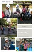 寶寶成長書2Y:小公園散步趣