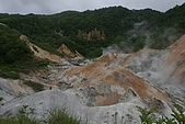 2005夏季北海道03Jul-07Jul:登別地獄谷