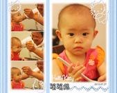 寶寶成長書1~2Y:12M-b6.jpg