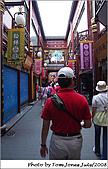 2008公司旅遊-江南之旅Day2:0726-006.jpg