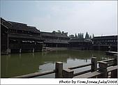 2008公司旅遊-江南之旅Day3:0727-003.jpg