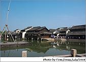 2008公司旅遊-江南之旅Day3:0727-004.jpg
