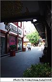2008公司旅遊-江南之旅Day2:0726-007.jpg