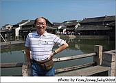 2008公司旅遊-江南之旅Day3:0727-005.jpg
