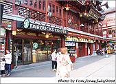 2008公司旅遊-江南之旅Day2:0726-008.jpg