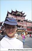 2008公司旅遊-江南之旅Day2:0726-009.jpg
