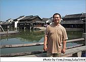 2008公司旅遊-江南之旅Day3:0727-006.jpg