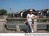 2008公司旅遊-江南之旅Day3:0727-007.jpg