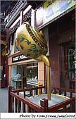 2008公司旅遊-江南之旅Day2:0726-012.jpg