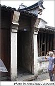 2008公司旅遊-江南之旅Day3:0727-011.jpg