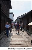 2008公司旅遊-江南之旅Day3:0727-012.jpg