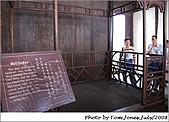 2008公司旅遊-江南之旅Day3:0727-015.jpg