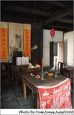 2008公司旅遊-江南之旅Day3:0727-017.jpg