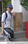 2008公司旅遊-江南之旅Day2:0726-018.jpg