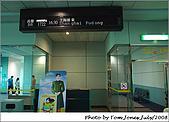 2008公司旅遊-江南之旅Day1:0725-001.jpg