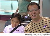 2008公司旅遊-江南之旅Day1:0725-003.jpg