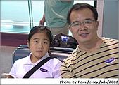 2008公司旅遊-江南之旅Day1:0725-004.jpg