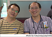 2008公司旅遊-江南之旅Day1:0725-005.jpg