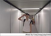 2008公司旅遊-江南之旅Day1:0725-008.jpg