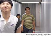 2008公司旅遊-江南之旅Day1:0725-009.jpg
