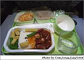 2008公司旅遊-江南之旅Day1:0725-010.jpg