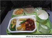 2008公司旅遊-江南之旅Day1:0725-012.jpg