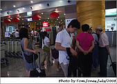 2008公司旅遊-江南之旅Day1:0725-014.jpg