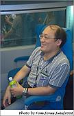 2008公司旅遊-江南之旅Day1:0725-015.jpg