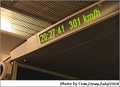 2008公司旅遊-江南之旅Day1:0725-020.jpg