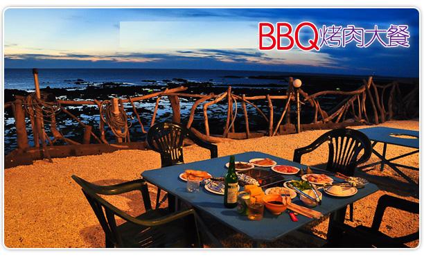 澎湖吉貝旅遊資訊專區:夜晚的海景BBQ-吉貝楓禾民宿