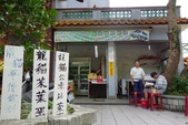 旅遊紀錄:基隆龍貓公車站茶葉蛋