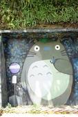 旅遊紀錄:基隆龍貓公車亭-基隆中正公園