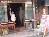 雙溪旅遊:雙溪連財源餅店-連師傅